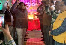 Photo of उत्तर प्रदेश औरैया विचित्र पहल सेवा समिति द्वारा पुलवामा के शहीदों को पुष्प अर्पण कर श्रद्धांजलि अर्पित किया कर नमन | ( रिपोर्ट- पंकज सिंह राणावत )