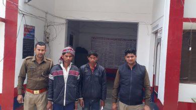 Photo of उत्तर प्रदेश औरैया थाना फफूंद पुलिस ने चोरी की योजना बना रहे नाजायज असलहा, सब्बल, चाबी का गुच्छा के साथ दो अभियुक्तों को गिरफ्तार      ( रिपोर्ट- पंकज सिंह राणावत )