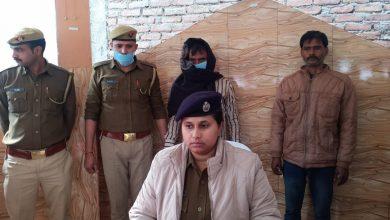 Photo of उत्तर प्रदेश औरैया पुलिस को मिली बड़ी सफलता थाना अजीतमल बीते दिनों लूट का किया खुलासा सर्राफा व्यापारी को लुटकर घायल करने वाले 02 लुटेरों को किया गिरफ्तार |     ( रिपोर्ट- पंकज सिंह राणावत )