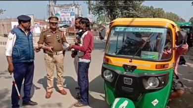 Photo of उत्तर प्रदेश औरैयाराष्ट्रीय सड़क सुरक्षा माह यातायात टीम के द्वारा जनपद में ओवरलोड वाहनों टेंपो, विक्रम के चालान वाहनो की ओवर स्पीड को रडार लगाकर चेक किया गया |            ( रिपोर्ट- पंकज सिंह राणावत )