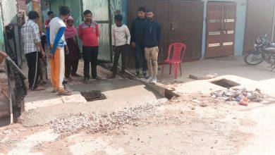 Photo of उत्तर प्रदेश के जिला फिरोजाबाद में थाना रामगढ़ क्षेत्र वार्ड न.56 के पार्षद बर्षो से टूटी पड़ी पुलिया का कराया निर्माण       ( ब्यूरो चीफवसीम उसमानी की खास रिपोर्ट )