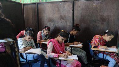 Photo of उत्तर प्रदेश औरैया आई0सी0ई0आर0टी0 कंप्यूटर संस्थान औरैया में 'हुनर दिखाओ कंप्यूटर शिक्षा पाओ के तहत' प्रवेश परीक्षा का आयोजन किया गया |      ( पंकज सिंह राणावत की खास रिपोर्ट   )