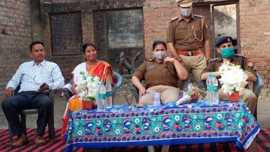 Photo of उत्तर प्रदेश औरैया पुलिस अधीक्षक श्रीमती अपर्णा गौतम द्वारामहिला मिशन शक्ति अभियान सुधार कार्यक्रम कर महिलाओं को किया गया जागरुक |    ( पंकज सिंह राणावत की खास रिपोर्ट   )