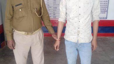 Photo of उत्तर प्रदेश औरैया थाना फफूंद पुलिस द्वारा सट्टे की खाई बाड़ी करते अभियुक्त को किया गया गिरफ्तार।       ( रिपोर्ट- पंकज सिंह राणावत )