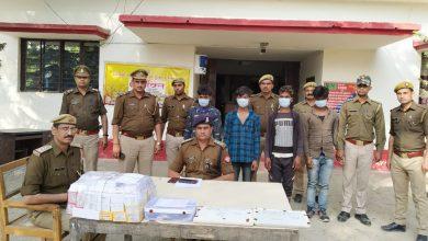 Photo of सुलतानपुर चांदा पुलिस को बड़ी सफलता मिली कोइरीपुर एक माह पूर्व हुई मोबाईल शाप से हुई चोरी का किया खुलासा 51 स्मार्टफोन 16 कीपैड फोन दो लैपटॉप बरामद कर अभियुक्त को किया गिरफ्तार।      (  उमेश शर्मा के खास रिपोर्ट सुल्तानपुर  )
