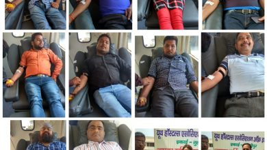 Photo of बलरामपुर शहीद दिवस के अवसर पर अग्रवाल भवन में यूथ हॉस्टल्स एसोसिएशन ऑफ़ इंडिया, तुलसीपुर इकाई द्वारा रक्तदान शिविर आयोजित किया गया। रक्तदान शिविर में किया गया 11 यूनिट रक्तदान।        ( अंजू अग्रवाल के साथ आलोक अग्रवाल जी की विशेष रिपोर्ट )