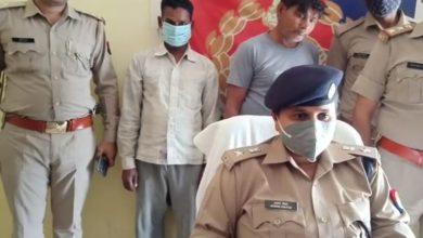 Photo of उत्तर प्रदेश औरैया थाना कोतवाली पुलिस द्वारा अवैध कच्ची शराब बनाकर व्यापार करने वाले तस्करों का किया भाडांफोड़ तैयार कच्ची शराब 225 लीटर बनाने वाले उपकरणों बरामद कर 1500 लीटर किया गया लहन नष्ट  दो अभियुक्तों को किया गिरफ्तार ।      ( पंकज सिंह राणावत की खास रिपोर्ट )